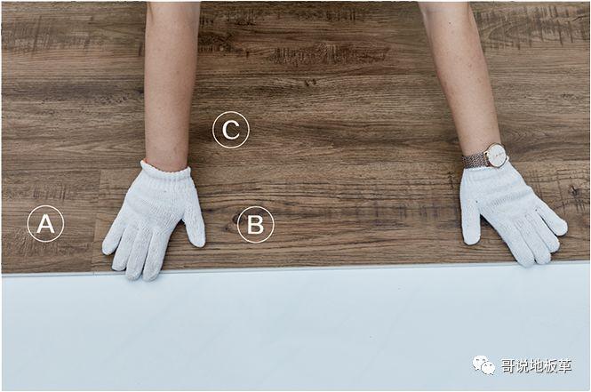 How to install SPC lock floor?cid=3